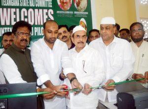 Filing of online applications for Haj 2020 begins; AP pilgrims to embark from Vijayawada
