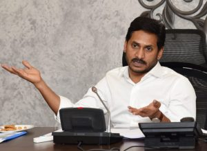 Does Jagan have an alternative to the Amaravati World-Class Illusion?