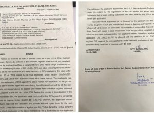 Court orders FIR against six Crime Branch officers who investigated the Kathua rape, murder