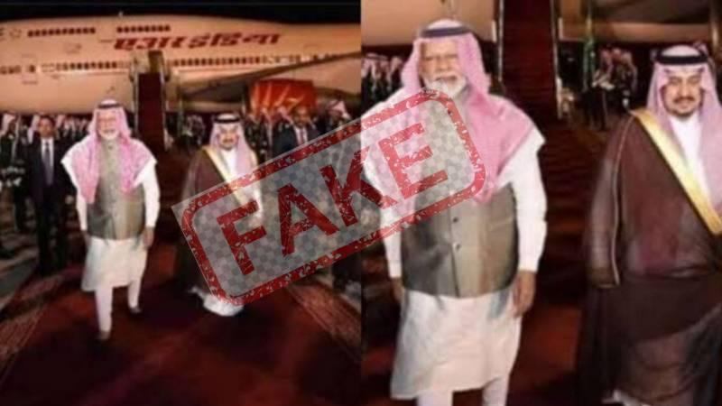 Did PM Modi wear Arabic headgear in Saudi Arabia to woo investments?