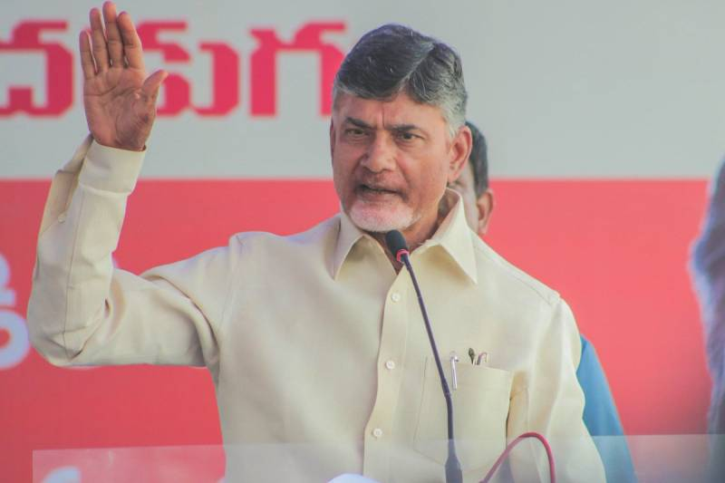 No more 'Black Cat' cover for Chandrababu Naidu & 12 others