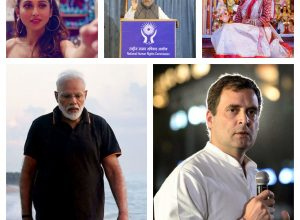 5 most followed Indian politicians on Instagram