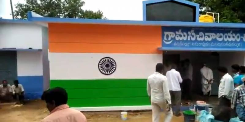 Panchayat Secretary made scapegoat for replacing tricolour with YSRC party colour