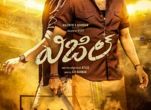 It's 'Whistle' for Vijay in Telugu