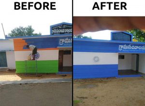 Only in AP, the tri-colour is replaced by YSRC party colour