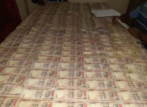 Khammam police unearth 100 crore banned currency
