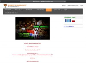 BJP Delhi wing's website defaced for third time this year, Pak hackers suspected