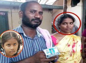 Mother's illicit affair behind 8-year-old Vijayawada girl's murder