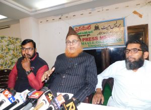 Jamaat-e-Islami to oppose NRC and CAB, dubs them 'deliberate diversion'