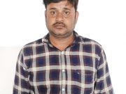 Narayana Junior college vice-principal held for sexually harassing girl students under the pretext of counselling
