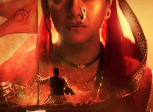 Kajol looks stunning as Savitribai in 'Tanhaji' first look poster release
