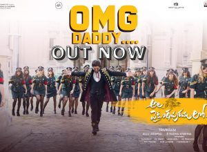 Allu Arjun's uber-stylish moves in OMG Daddy catch everyone's attention