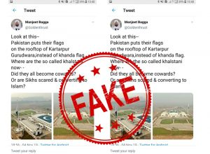 Bogus claim of Pakistani flag on Karatarpur Gurudwar