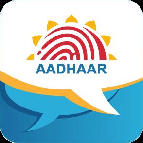 Aadharlogo, Aadhaar property