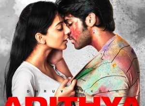 Adithya Varma, Arjun Reddy's Tamil remake, receives mixed response