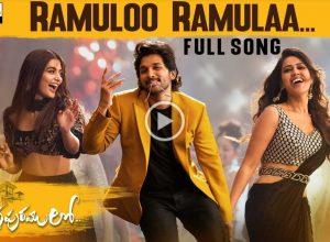 Ala Vaikuntapuram Lo's Ramuloo Ramula song bags 72 million views on YouTube