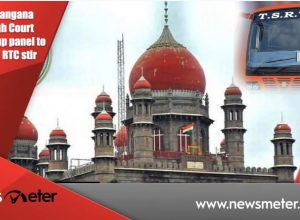 NewsMeter Afternoon Bulletin