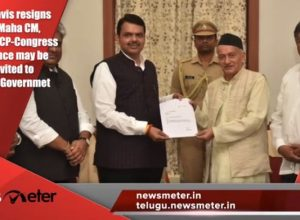 NewsMeter Evening Bulletin 26-11-2019