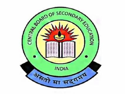 CBSE Board Exam 2020: Class 10, 12 exam date sheets released