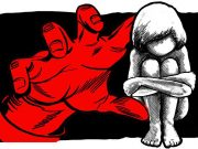 Narsapur father thrashes his kids, records it, and sent it to wife in gulf demanding money