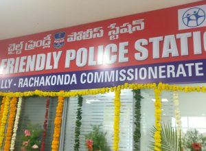 Medipally is Telangana's first child friendly police station