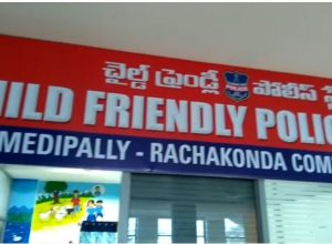 Medipally becomes Telangana's first child-friendly police station