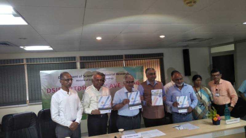 India's first Geochemical Baseline Atlas Released