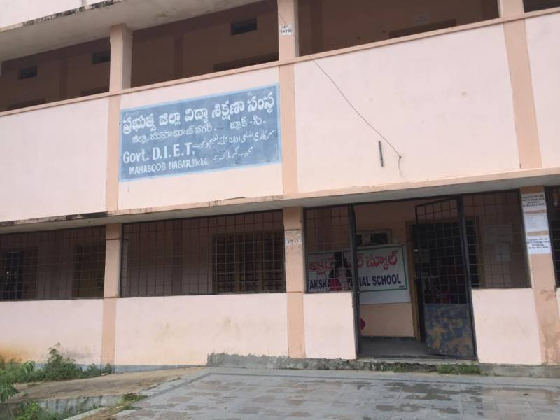 akshara special school for deaf mahbubnagar