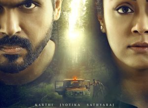 Jyothika to play brother-in-law Karthi's sister in Donga