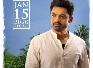 Kalyan Ram joins Sankranti box-office race
