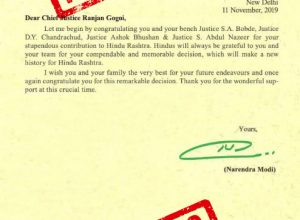 Fact check – PM letter to Chief justice is fake