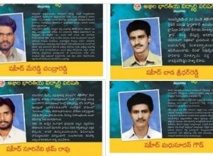 ABVP shares pictures of their 'martyrs' from Telangana as 'George Reddy' hits theatres
