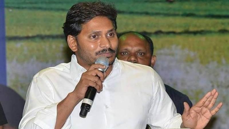 Andhra Pradesh people hit by lavish spending of CMs