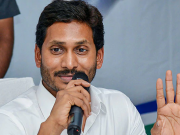 YSRCP govt notifies for 1,113 vacant jobs in Public Health and Family Welfare Department