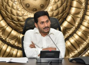 YS Jagan Mohan Reddy to speed up the petrochemical region in AP