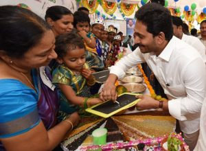 Children's day gift, AP govt  to facelift 45,000 schools under 'Nadu Nedu'