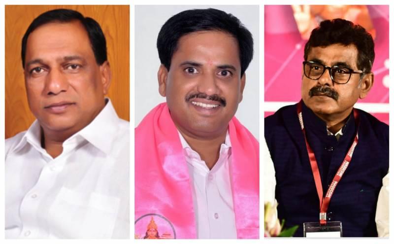 TRS top funders: Minister Ch Malla Reddy donated 1 Cr, Konda Vishweshwar Reddy 50 lakhs