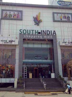 South Indian shopping mall fined Rs.10,000 for lying over Pattu Saree