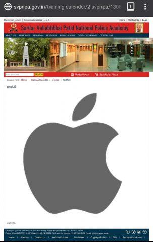 'Sardar Vallabhbhai Patel National Police Academy' official website hacked