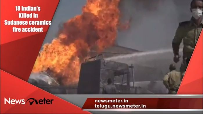NewsMeter Evening Bulletin 4/12/2019