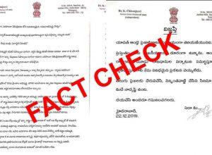 Fact Check: Does Chiranjeevi support three capital formula