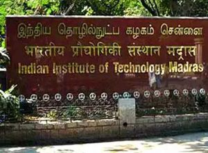 IIT Madras completes 60 years this year. Here's what they have achieved in 2019