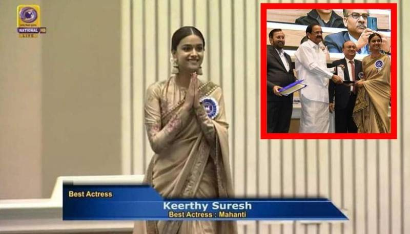 With perfect makeup and beautiful saree, Keerthy Suresh looks divine at National Film Awards ceremony