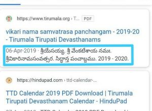 Jesus Christ's name appears on Tirumala Tirupathi Devasthanam's website; Hindu organisations respond