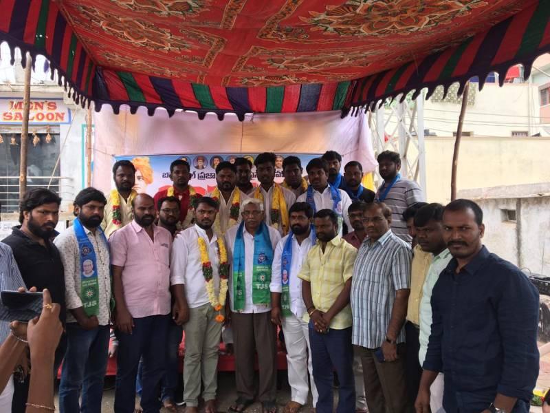 Boddupal residents demand Govt hospital, college
