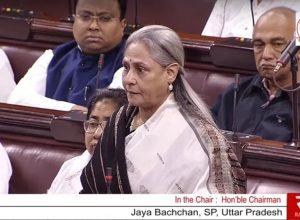#JusticeForDisha: Lynching demand by parliamentarian sparks uproar in Upper House