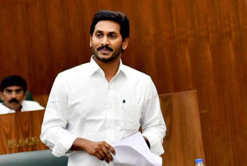CM Jagan for three Capitals in Andhra Pradesh, on the lines of South Africa