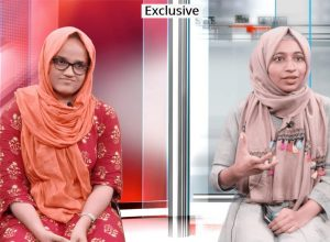 'As Muslims, we are always asked to justify ourselves,' says Ladeeda Farzana