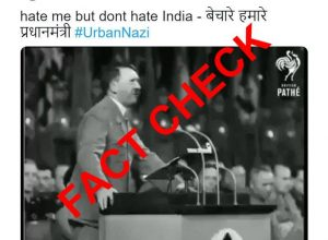 Fact Check – PM Modi's remark coincides with that of Hitler's remark is false