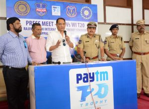 Preparations are on song by HCA and Rachakonda Police for the first India-West Indies T20i